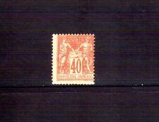 FRANCE 1876 40c Peace & Commerce MH