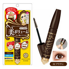 [ISEHAN KISS ME] Heroine Make Volume Control Waterproof Mascara 02 BROWN NEW