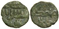 """Choice! UMAYYAD, NORTH AFRICA, AD 709+, AE Fals, """"Payment for the Sake of God""""."""