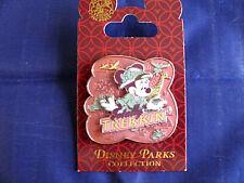 Disney * MINNIE - TOTALLY TREKKIN * New on Card Trading Pin