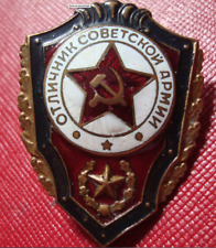 RUSSIAN RUSSIA SOVIET USSR CCCP ORDER MEDAL Badge Excellence in the Soviet Army