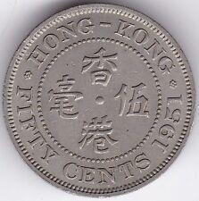 1951 Hong Kong 50 centavos *** *** *** UNC Coleccionistas
