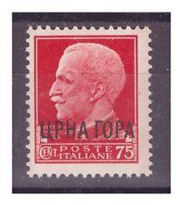 MONTENEGRO  1941 - IMPERIALE SOPRASTAMPATI  Centesimi 75  **