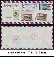 VENEZUELA - 1976 REGISTERED ENVELOPE TO USA WITH STAMPS