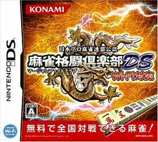Used Nintendo DS Mahjong Fight Club DS Wi-Fi Taiou Japan Import (Free Shipping)