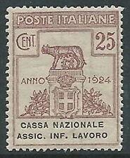 1924 REGNO PARASTATALI CASSA NAZIONALE LAVORO 25 CENT MNH ** - M46-3