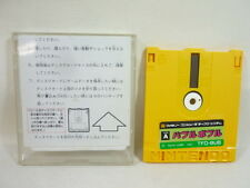 BUBBLE BOBBLE Nintendo Famicom Disk System Japan Game Disk Only dk