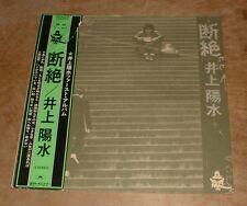 Yosui Inoue danzetsu 1973 Japón Polydor Estéreo LP con OBI FOLCLÓRICO PSICO