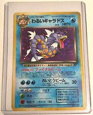 DARK GYARADOS Rare No.130 Vintage HOLO Pokemon JAPANESE Team Rocket MINT Card