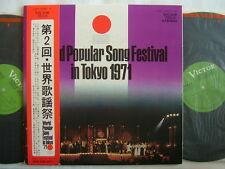 LORETTA GOGGI / FESTIVAL IN TOKYO 1971 / 2LP WITH OBI