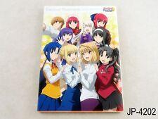 Carnival Phantasm Official Guidebook Fate Japanese Artbook Japan Art Guide Book