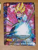 Dragon ball z gt dbz super battle part card reg card 106 made in japan 1992 nm