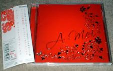 張惠妹 張恵妹 The Best of A-mei NECP-1005 日本限定 盤 帯付 Japan Press w/obi