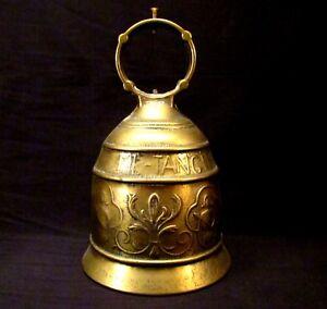 Ancienne Grosse Cloche en Bronze