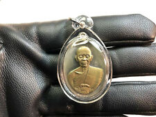Thai Amulet Lp Koon ( EOD )