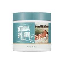 [MISSHA] Rotorua Spa Mud Mask - 95g