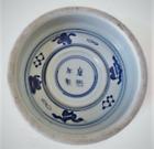 Antique Chinese Kangxi Mark Blue & White Porcelain Precious Objects Brush Washer