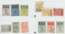 Finland Parcel Train Stamp Cinderella Revenue Fiscal stamp 10-24-21-