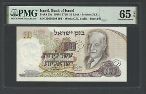 Israel 10 Lirot 1968 P35c Uncirculated Grade 65
