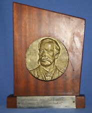 1970 Bulgarian Bronze Art Work Plaque With Wooden Stand Signed