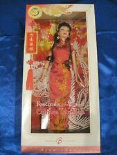 """2005 Festivals of the World """"CHINESE NEW YEAR"""" Doll - Barbie Collector Pink Labl"""