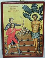 ** Heilige SEBASTIAN Ikone Icon Ikona Ikonen orthodox Icoon Sebastiano Icone **