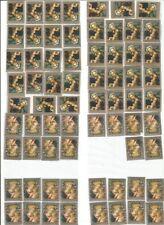 US Unfranked Uncancelled Our Lady Forever stamps x Postage Lot Under FV 200 pcs