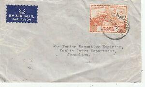 MALAYA 1949 COVER WITH JESSELTON NORTH BORNEO CANCEL.Rfno.E436.