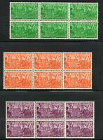 Turkey - ISFILA# 1379 - 1384 Blocks of (6) MNH    -   Lot 0121627