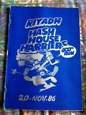 More details for riyadh hash house harriers 1986 yearbook 400th run 20th november 1986 saudi arab