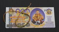 Bracelet Thaï sacré Sai Sin Béni Takrut LP Koon Amour Chance Protection 1645