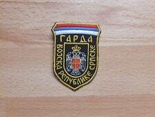Republika Srpska Army Guard - patch