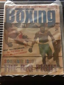 "JUNE 1971 INTERNATIONAL BOXING SOUVENIR ISSUE  ""THE BIG FIGHT """