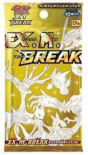 "1 Booster Pokémon XY Break Premium Champion Pack ""EX x M x BREAK"" - JAPONAIS"