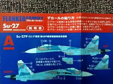 Cafereo, F-Toys 1/144 FLANKER FAMILY #A, Russian Su-27P AIR SUPERIORITY FIGHTER