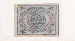 1856 U.S. Scott #1LB6 City Carrier Department Blue Stamp - Fake.