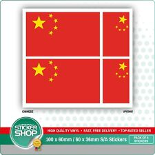 4 x CHINESE / CHINA FLAG VINYL CAR VAN IPAD LAPTOP STICKER
