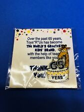 Toys R Us 65 year anniversary geoffrey collector pin, new in plastic