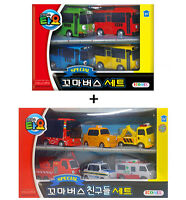 TAYO the Little Bus+Friends 10 Cars Special Toy Set Character Children Kids Gift