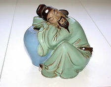 Beautiful Vintage Chinese Szechwan Man Sleeping Against Jug Figurine Vase