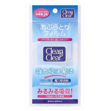 [CLEAN & CLEAR] Magic Oil Control Film Sweat & Oil Blotting Paper 60 Sheets NEW