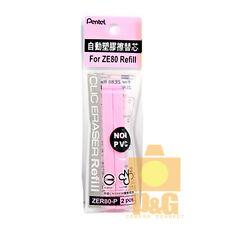 Pentel Eraser Refill Pink Zer80 For Ze80 Ze80a Ze80w Ze81