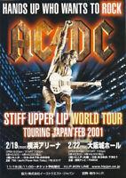 AC/DC STIFF UPPER LIP MINI ROCK CONCERT POSTER 2001 JAPAN TOUR B5 ANGUS YOUNG!!!