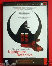 dvd film horror shinya tsukamoto nightmare detective il cacciatore di sogni f v