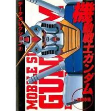 Gundam the one year war hen data collection #2 illustration art book
