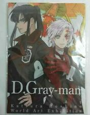 D.gray-man Hallow Illustration Book Allen Kanda Lavi Katsura Hoshino Jump SQ JP