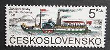 Czechoslovakia (1991) Bohemia Ship / Tourism / Ships and Boats - Mint (MNH)