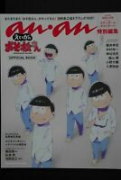 JAPAN Mr. Osomatsu / Osomatsu-san The Movie Official Book