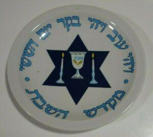 Vintage Kiddush plate Made in Israel Star Of David Candlestick Becher