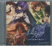 "PS2""EIEN NO ASELIA ANO YUKEMURI NO HATENI ORIGINAL DRAMA CD""NOT FOR SALE NEW"